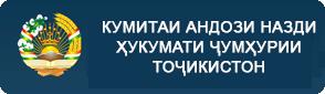 Асосӣ