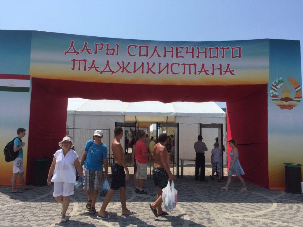 Намоиши маҳсулоти кишоварзии Тоҷикистон дар шаҳри Сочии Федератсияи Россия