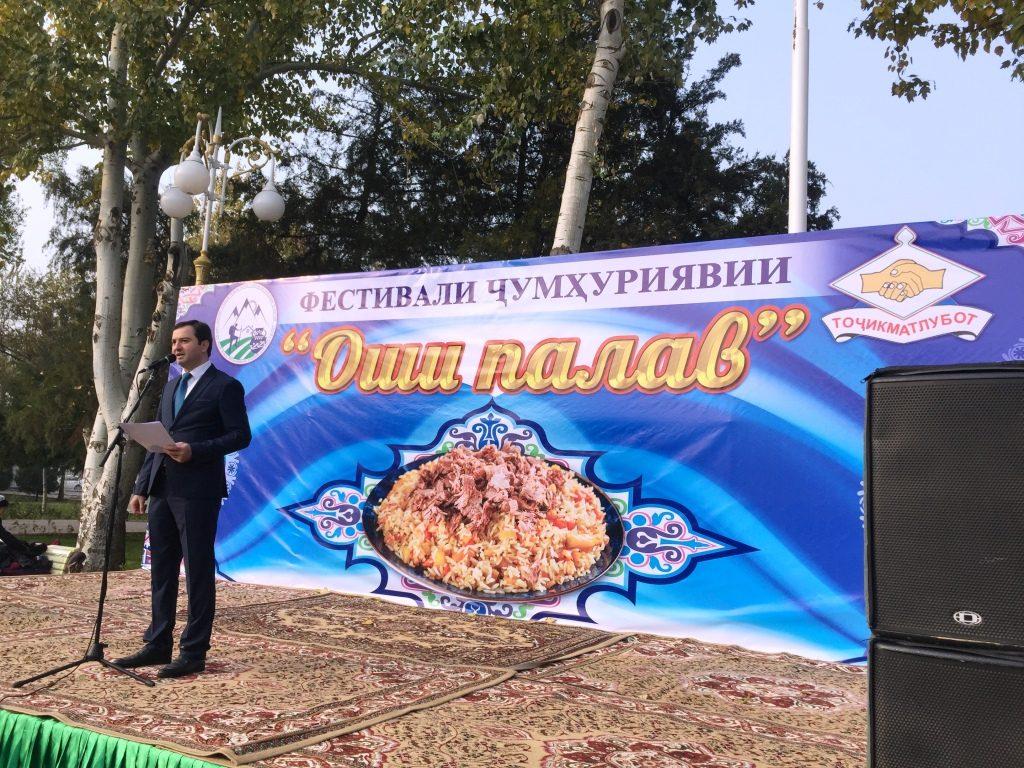"Фестивали ҷумҳуриявии ""ОШИ ПАЛАВ"" 16.11.2019."